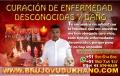 sanacion-a-adiccion-enfermedades-y-rituales-4.jpg