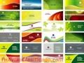 Diseños Maranta Abre sus puertas en las creaciones de tarjetas  de presentación