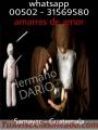 AMARRO Y LIGO A SU SER AMADO  HERMANO DARIO