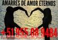 AMARRES DE AMOR CON FOTO MADELEY