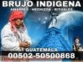 BRUJO DE BRUJOS HERMANO DE SAMAYAC 00502-50500868