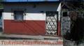 En venta casa, en zona fresca en la Juayua Departamento de Sonsonate.