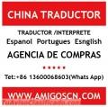 Traductor Interprete de español en guangzhou shenzhen hongkong