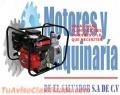 SISTEMAS DE RIEGO.   MOTORES Y MAQUINARIA DE EL SALVADOR LO MEJOR EN BOMBAS ACHICADORAS